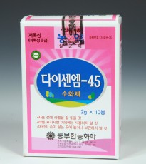 다이센엠45