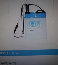 한일분무기(Q20,HP0401,20L)
