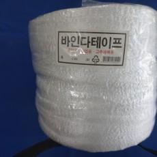 바인다끈(일반포장용)