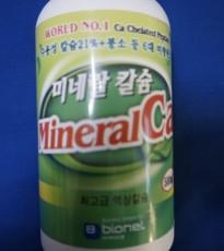 미네랄칼슘(액상)500ml