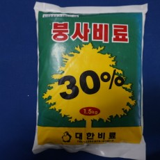 붕사비료(1.5kg)