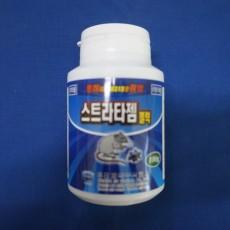 살서제(쥐약, 스트라타젬블럭)100g