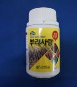 뿌리사랑(250ml)