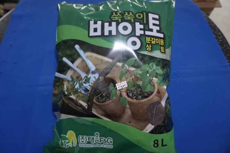 쑥쑥이배양토8L(화분갈이용 상토)
